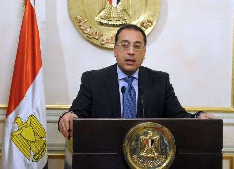 مصطفى مدبولي يصدر قرارين بمهام واختصاصات نواب وزير الإسكان والكهرباء
