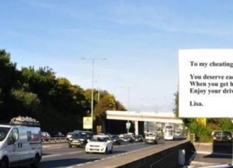 بريطانية تفضح خيانة زوجها فى إعلان على الطريق العام