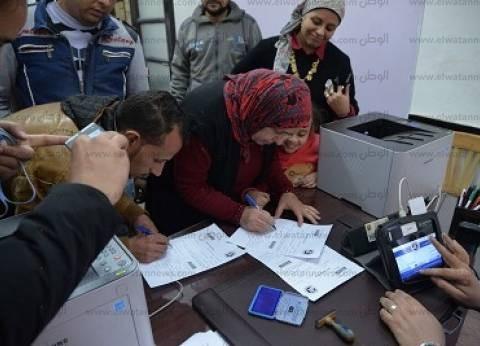 الشهر العقاري: تلقي طلبات تغيير الموطن الانتخابي حتى 28 فبراير