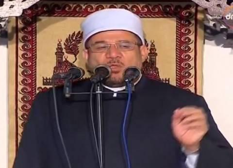 وزير الأوقاف ينعى أكبر معمر أزهري ويشيد بعطائه
