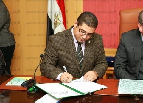 جامعة كفر الشيخ توقع بروتوكول تعاون مع الهيئة العامة لتعليم الكبار
