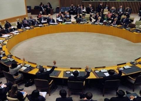 """مسؤولة أممية تستقيل بسب تقرير يتهم إسرائيل بـ""""الفصل العنصري"""""""