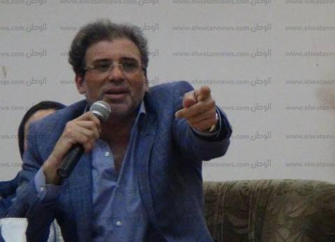 خالد يوسف: العقاقير المضبوطة معي لسيت محظورة وهي لزوجتي