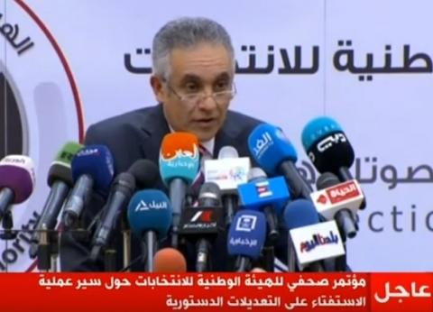 """""""الوطنية للانتخابات"""": ننتظر الأغلبية الصحيحة لعدد المشاركين بالاستفتاء"""