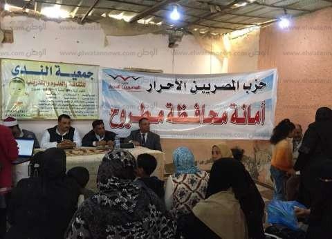 """""""المصريين الأحرار"""" في مطروح ينظم احتفالية بالمولد النبوي"""