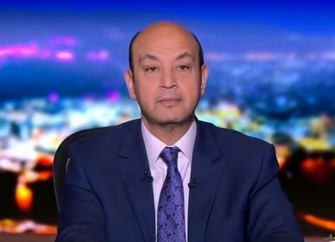 """عمرو أديب لمقاطعي الاستفتاء: """"مش هنبوس إيديكم عشان تروحوا"""""""