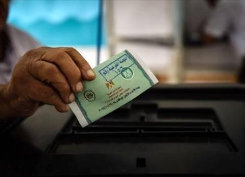 """إقبال ضعيف على التصويت بجولة الإعادة من """"النواب"""" في تركيا والأردن"""