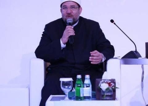 """وزير الأوقاف: تحويل القبلة ربط المسجد الحرام بـ""""الأقصى"""""""