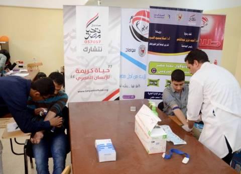 """""""تحيا مصر"""" يجري مسحا طبيا لـ""""فيروس سي"""" على طلاب جامعة سوهاج"""