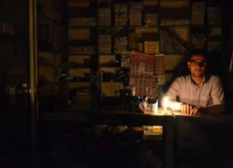 غدا.. قطع التيار الكهربائي عن مناطق بفارسكور دمياط لأعمال الصيانة