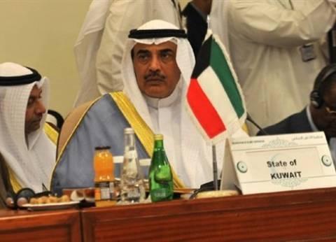 """الكويت تجدد موقفها الرافض لانتهاك """"حرمة"""" سفارة السعودية وقنصليتها في إيران"""