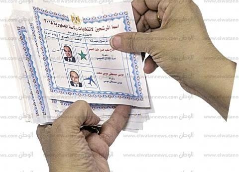 كيف تختلف المؤشرات الأولية عن النتائج النهائية لانتخابات الرئاسة 2018؟