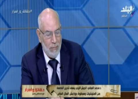 برلماني ليبي مستقيل: أغلب الميليشيات تنتمي لجماعات الإسلام السياسي