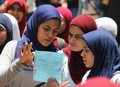 """""""القاهرة"""": عقوبات رادعة للطلاب الغشاشين في امتحانات الثانوية العامة"""