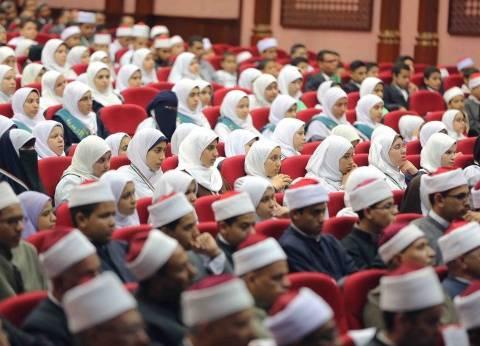 الأزهر يهنئ نساء مصر والعالم بمناسبة اليوم العالمي للمرأة