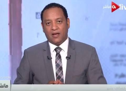 "حساني بشير عن عودته للتليفزيون المصري: ""رجعت بيتي"""