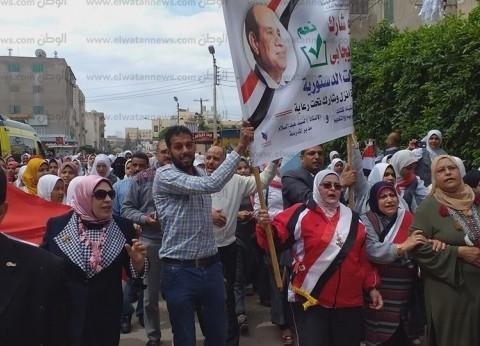 """وكيل """"تعليم كفر الشيخ"""" تقود مسيرة للحث على المشاركة بالاستفتاء"""