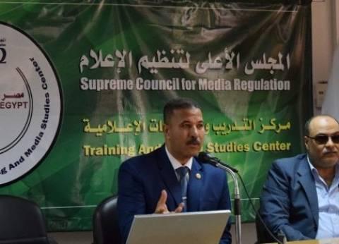 """""""الأعلى للإعلام"""" يفتتح دورات تدريبية مخصصة للإعلاميين العرب"""