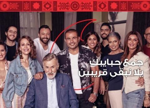 نجوم غابوا عن دراما رمضان 2019 وظهروا في الإعلانات