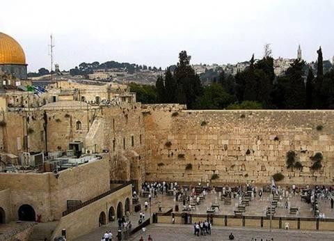 إسرائيل تقر توسعة لصالح اليهود في ساحة البراق بالأقصى