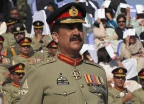 """رئيس الأركان الباكستاني السابق يقود """"التحالف الإسلامي"""" ضد الإرهاب"""