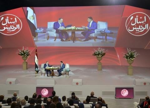 تنسيقية الأحزاب والسياسيين: مؤتمرات الشباب تقدم حلولا لمشاكل عديدة