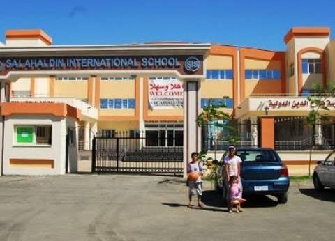 """""""اليونيسيف"""" تعاين أعمال صيانة المدارس بالمنيا"""