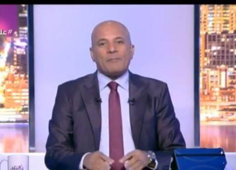 أحمد موسى: أجندة السيسي في الأمم المتحدة تركز على الاستثمار والصناعة