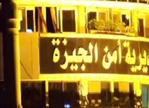 ضبط تشكيل عصابي لسرقة سيارات الأجرة في العاشر من رمضان