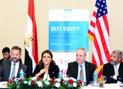 """""""نصر"""" تلتقي شركات أدوية أمريكية لضخ استثمارات جديدة في مصر"""