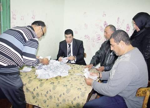 """""""المؤتمر"""" يطعن بالتزوير على نتيجة انتخابات دائرة """"منشأة ناصر والجمالية"""""""