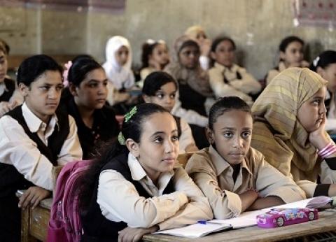 ضحايا منظومة التعليم فى المدارس الحكومية والخاصة: «مفيش فرق»
