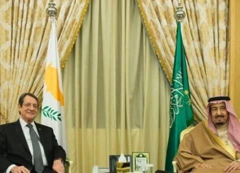 الرياض ونيقوسيا توقعان اتفاقيات خلال أول زيارة لرئيس قبرصي للمملكة