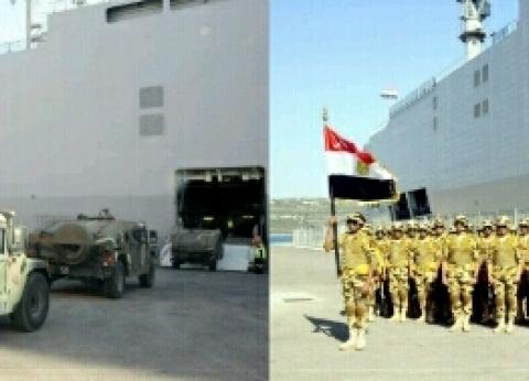 مصر واليونان وقبرص تنفذ التدريب البحري الجوي المشترك quotميدوزا 9quot