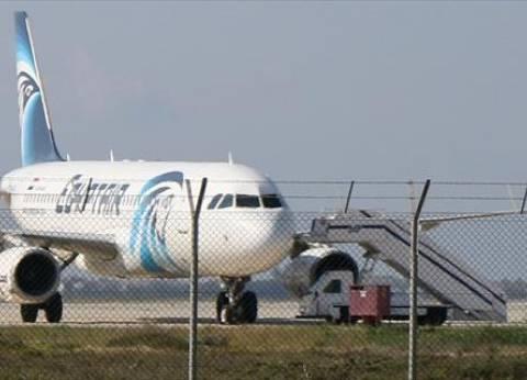 مسرحية خطف الطائرة المصرية تنتهى بتحرير الرهائن