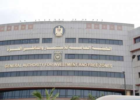 خضير: حوافز وزارة المالية في قانون الاستثمار الجديد لا تتضمن إعفاءات ضريبية