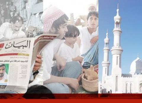 """""""البيان الإماراتية"""": تغيير وزاري في مصر خلال أكتوبر المقبل"""