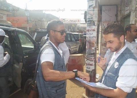 """محافظ بني سويف: أجواء التصويت """"إيجابية"""" في اليوم الثاني للانتخابات"""