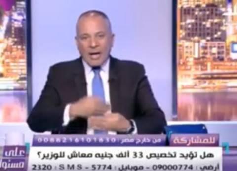 """أحمد موسى يفضح قناة """"الجزيرة"""" بسبب إسماعيل الإسكندراني"""