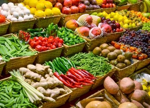 أسعار الخضروات اليوم الاثنين 4-11-2019 في مصر