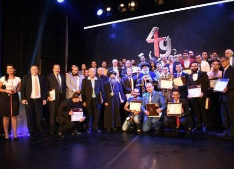 """غدا.. الكنيسة تعرض فيلم """"49 شهيدا"""" على مسرح راشي في الإسكندرية"""