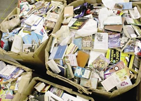 دكانة كتب مستعملة لنشر الثقافة بين الشباب