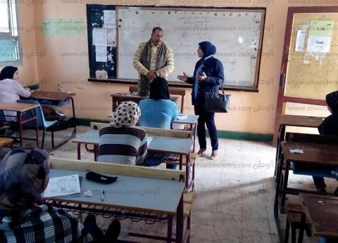 """""""تعليم الغربية"""": لا شكاوى من امتحان الفلسفة.. وطلاب: سهل ومباشر"""