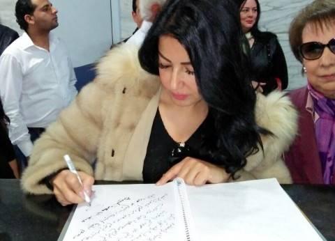 """""""الوطن"""" تنفرد بصورة وثيقة طلاق سمية الخشاب الرسمية من أحمد سعد"""