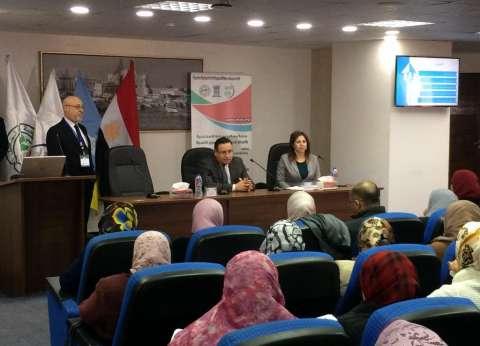 """محافظ الإسكندرية يشارك في البرنامج التدريبي """"عناصر المدن الذكية"""""""