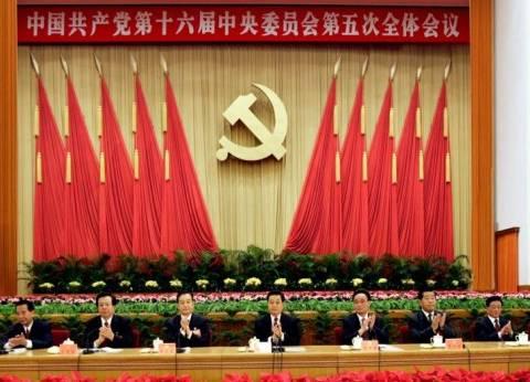 3 تريليونات دولار إجمالي ودائع صندوق الادخار السكني بالصين في 2017