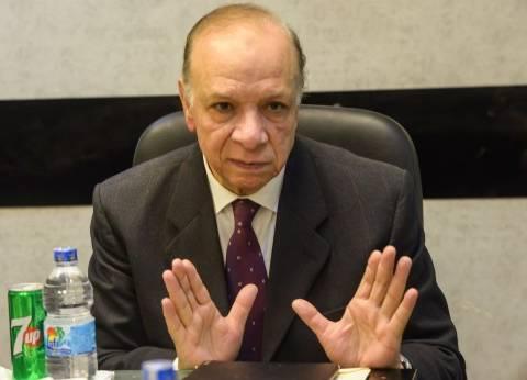 محافظ القاهرة: الإرهاب لن ينال من عزيمة الوطن ووحدة عنصريه