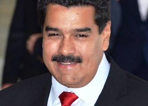 """النتائج الأولية لاستفتاء فنزويلا.. الشعب يرفض """"مطالب مادورو"""""""