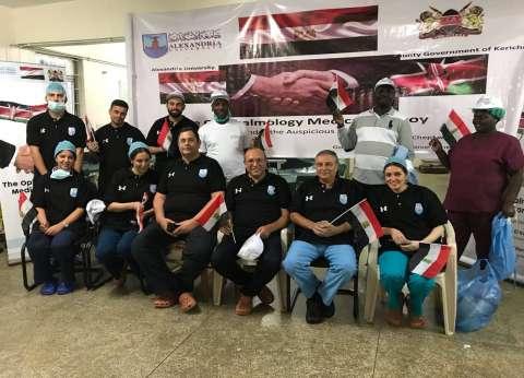 13 طبيباً مصرياً ينقذون 40 كينياً من «العمى»