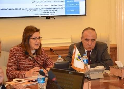 وزارة التخطيط: نستهدف زيادة الاستثمارات في المحافظات لـ 20%